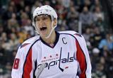 Хоккеист Александр Овечкин претендует на обладание самой красивой улыбки в НХЛ
