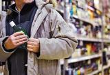Украл, чтобы выпить и закусить. В Череповце задержали вора в супермаркете