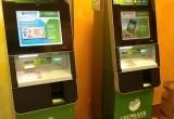 Мошенники придумали новый способ обманывать владельцев банковских карт