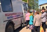 Жители Вологодского района могут пройти  профосмотры и обследования, не выезжая в город