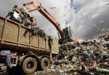 Как снизить тарифы на мусор для россиян? Немцы научат