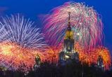 Японский журналист предположил, для чего в России массово празднуют День Победы