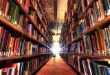 Событие дня: 27 мая - Общероссийский день библиотек