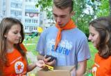 «Город детства» откроется в Вологде