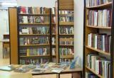 Череповецкую библиотеку приведут в порядок