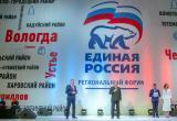 «Единая Россия» сказала «да» решению Олега Кувшинникова идти на выборы