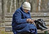 Депутаты Госдумы рассмотрят закон о размере страховой пенсии при утере документов