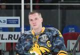 Экс- капитан «Северстали» Дмитрий Кагарлицкий перешел в СКА