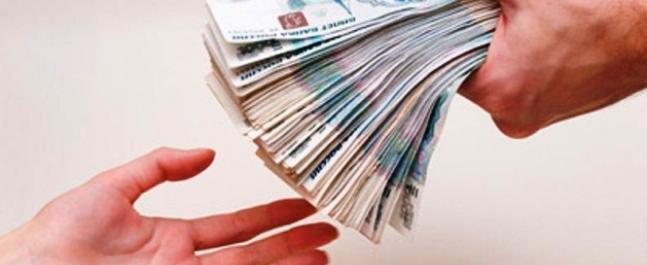 Взять кредит онлайн быстро на карту сбербанка без справок срочно