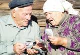 В Вологодской области назван средний размер пенсии