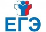 Рособрнадзор назвал первые полученные результаты ЕГЭ ожидаемыми