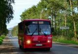 Автобус 37Э поменял маршрут движения