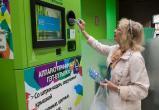 В России установят фандоматы — автоматы для приема посуды из стекла и пластика