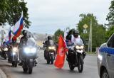 Стала известна программа празднования Дня России 12 июня в Вологде