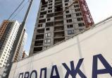 НЕактив, или 5 причин не покупать недвижимость в России