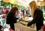 Фестиваль мороженого проходит в парке КиО в Череповце