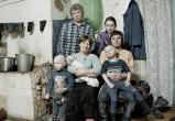 Общая беда для регионов России — бедность многодетных семей