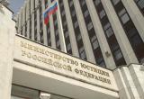У чиновников в России будут «конфисковывать» незадекларированные средства на счетах