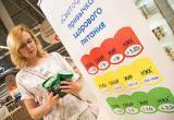 На продуктах в России появится новая маркировка — светофор. И это может подстегнуть рост цен