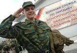 60 процентов россиян считают службу в армии делом настоящих мужчин