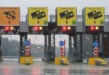 «Автозайцев» накажут за бесплатный проезд по платным трассам