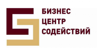 Бизнес Центр «Содействий»
