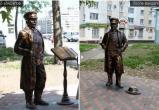 Статую купца на Советском проспекте в Череповце вандалы лишили книги