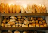 В хлебном магазине Череповца выявлено 20 кг. «просрочки»