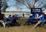 41-я строчка у Вологодской области в антинаркотическом рейтинге-2019 общественного движения «Трезвая Россия»
