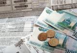 С июля изменится плата за «коммуналку»: к чему готовиться вологжанам?