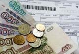 Россиянам простят долги за ЖКХ? Уточняем детали