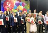 Выпускникам ЧГУ вручили дипломы об окончании вуза