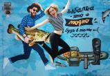 Соревнования на Кубок телеканала «Охотник и рыболов» пройдут в Кириллове 6 и 7 июля. Их гостем станет Виктор «Язь»