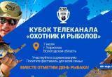 На Рыболовный фестиваль в Кириллов приехали свыше 3 тысяч участников и зрителей