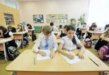 В российских школах «Архипелаг ГУЛАГ» заменят на Библию? Новая инициатива Госдумы