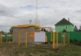 В Вологодской области начали работу два новых газопровода