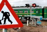 17 июля под Вологдой с 11 часов перекроют один из железнодорожных переездов
