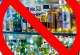 «Будет только хуже». Тележурналист о новом запрете на алкоголь