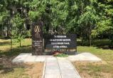 Народный памятник открыли в Великом Устюге
