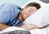 Ученые нашли простой способ хорошо выспаться