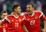 Сборная России по футболу теряет очки. В рейтинге ФИФА она опустилась еще на три ступеньки ниже