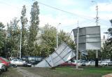 МЧС предупреждает о резком ухудшении погоды на Вологодчине