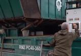 В Вологодской области начала работать мусороперегрузочная станция