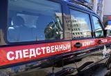 Президент расширил полномочия Следственного комитета РФ