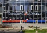 ОПГ в банке АО КБ «Северный Кредит» в Вологде несколько лет похищала огромные деньги