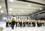 Металлурги на коньках завоевали кубок памяти Павла Беляева