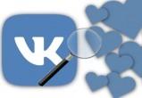 Разработчики «ВКонтакте» решили кардинально трансформировать популярную соцсеть