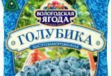 Арбитражный суд области вынес решение по спору в отношении «Волгодской ягоды» в полмиллиарда рублей