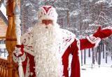 У Деда Мороза появится новый дом