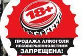 За бутылку пива — 100 тысяч штрафа назначил мировой судья в Вологде